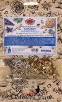 Набор сухофруктов и специй Beervingem