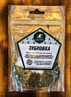 Набор трав и специй ЗУБРОВКА Дед Алтай