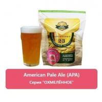 APA (American Pale Ale хмель CHINOOK, El DORADO) 2,1 кг